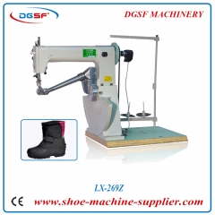 Special Shoe Side Inseam Best Sewing Machine LX-269Z
