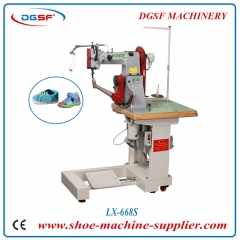 Shoe Side Seam Sole Sewing Machine LX-668S